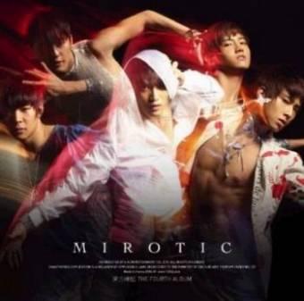 DBSK - Mirotic
