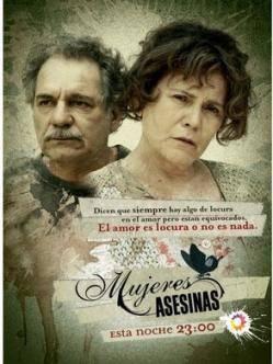Romina ricci actriz argentina - 4 3