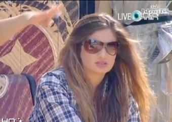 Vicky Irouleguy ♥